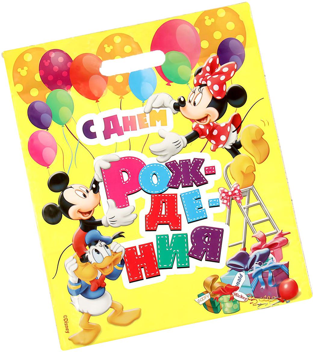 Пакет подарочный Disney Микки Маус и друзья. С днем рождения, цвет: мультиколор, 34 х 40 см. 2333376 корзина для игрушек disney микки маус и его друзья 2732136