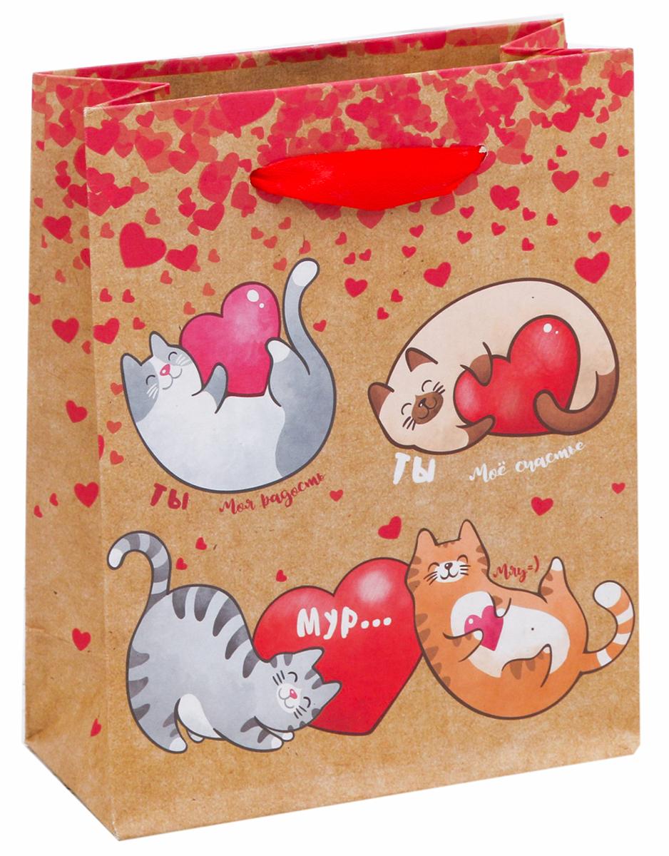 Пакет подарочный Дарите Счастье Ты - мое счастье!, 12 х 6 х 15 см пакет подарочный дарите счастье пасхальные угощения цвет мультиколор 12 х 7 х 19 см 2678803