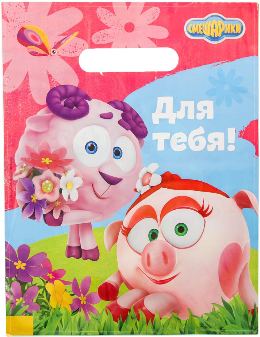 """Пакет подарочный Смешарики """"Нюша и Бараш. Для тебя!"""", цвет: мультиколор, 23 х 29,5 см. 2603376"""