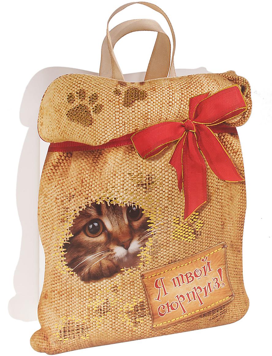 Пакет-открытка подарочный Дарите Счастье Я твой сюрприз, цвет: мультиколор, 16,8 х 19 см. 565327 пакет подарочный дарите счастье пасхальные угощения цвет мультиколор 12 х 7 х 19 см 2678803
