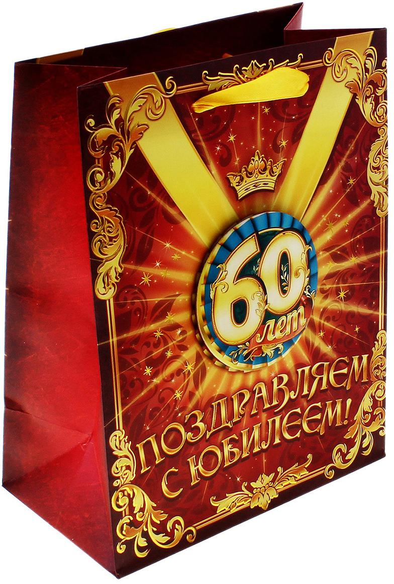 """Пакет подарочный Дарите Счастье """"Медаль С Юбилеем 60 лет"""", 10 х 18 х 22,5 см. 669215"""