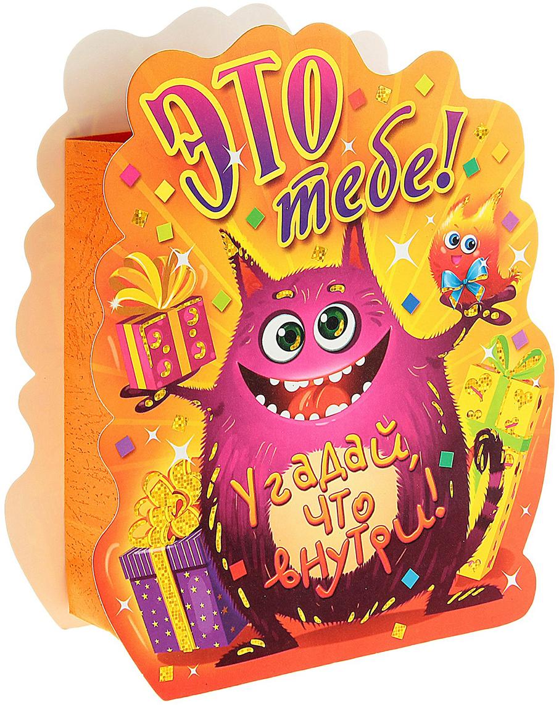 Пакет-открытка подарочный Дарите Счастье Монстрик, цвет: мультиколор, 5,5 х 16 х 19,3 см. 722416 пакет подарочный дарите счастье пасхальные угощения цвет мультиколор 12 х 7 х 19 см 2678803