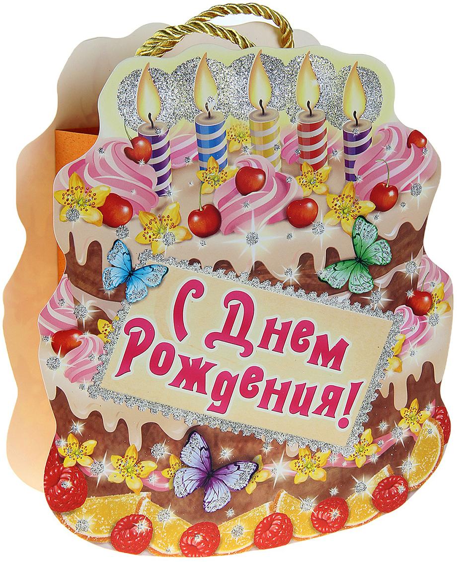 Пакет-открытка подарочный Дарите Счастье ДР Тортик, 20 х 17 х 6 см. 740866 пакет открытка подарочный дарите счастье я твой сюрприз цвет мультиколор 16 8 х 19 см 565327