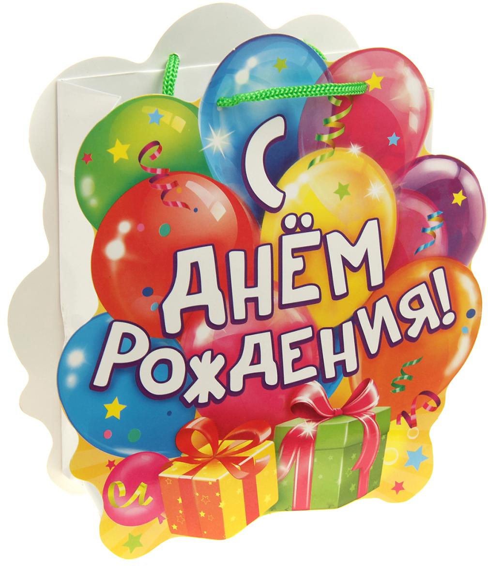 Поздравительные открытки с шариками, день рождения картинки