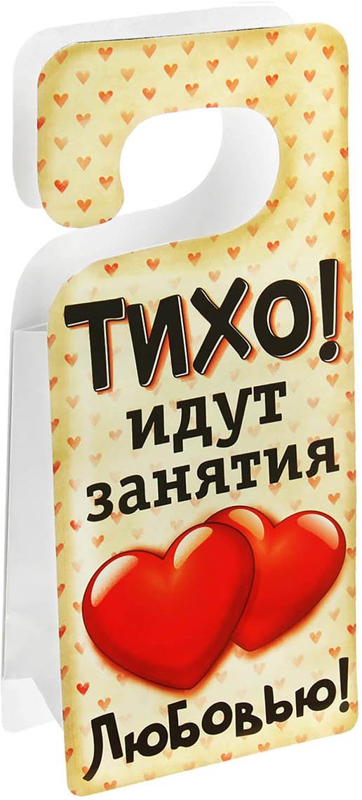 Пакет-открытка подарочный Дарите Счастье Табличка на дверь, 6 х 12 х 15 см. 849266 открытка матрешка дарите счастье золотая 9 5 х 15 см