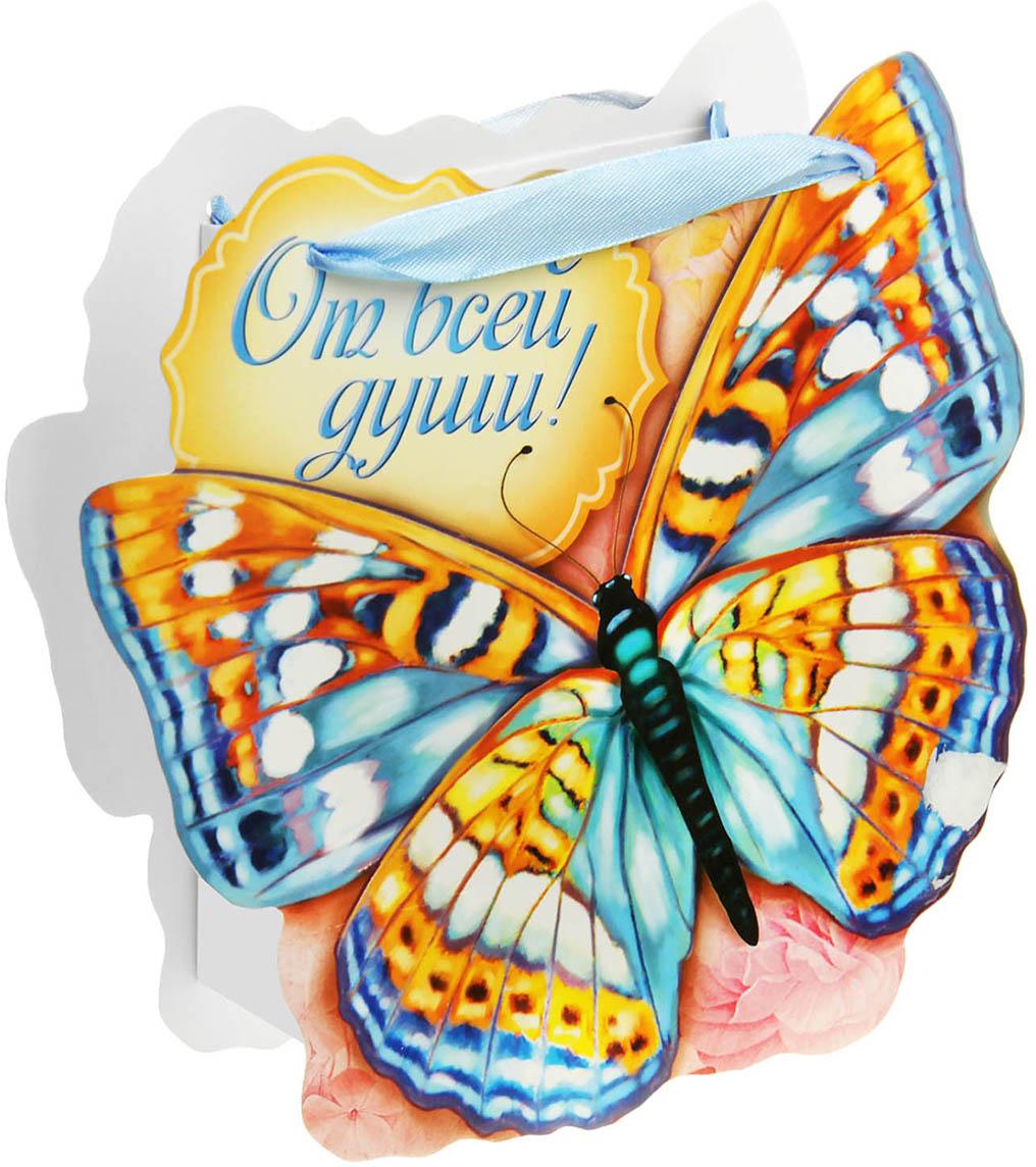 Пакет-открытка подарочный Дарите Счастье Бабочка, цвет: мультиколор, 6 х 12 х 15 см. 866507 пакет открытка подарочный дарите счастье я твой сюрприз цвет мультиколор 16 8 х 19 см 565327