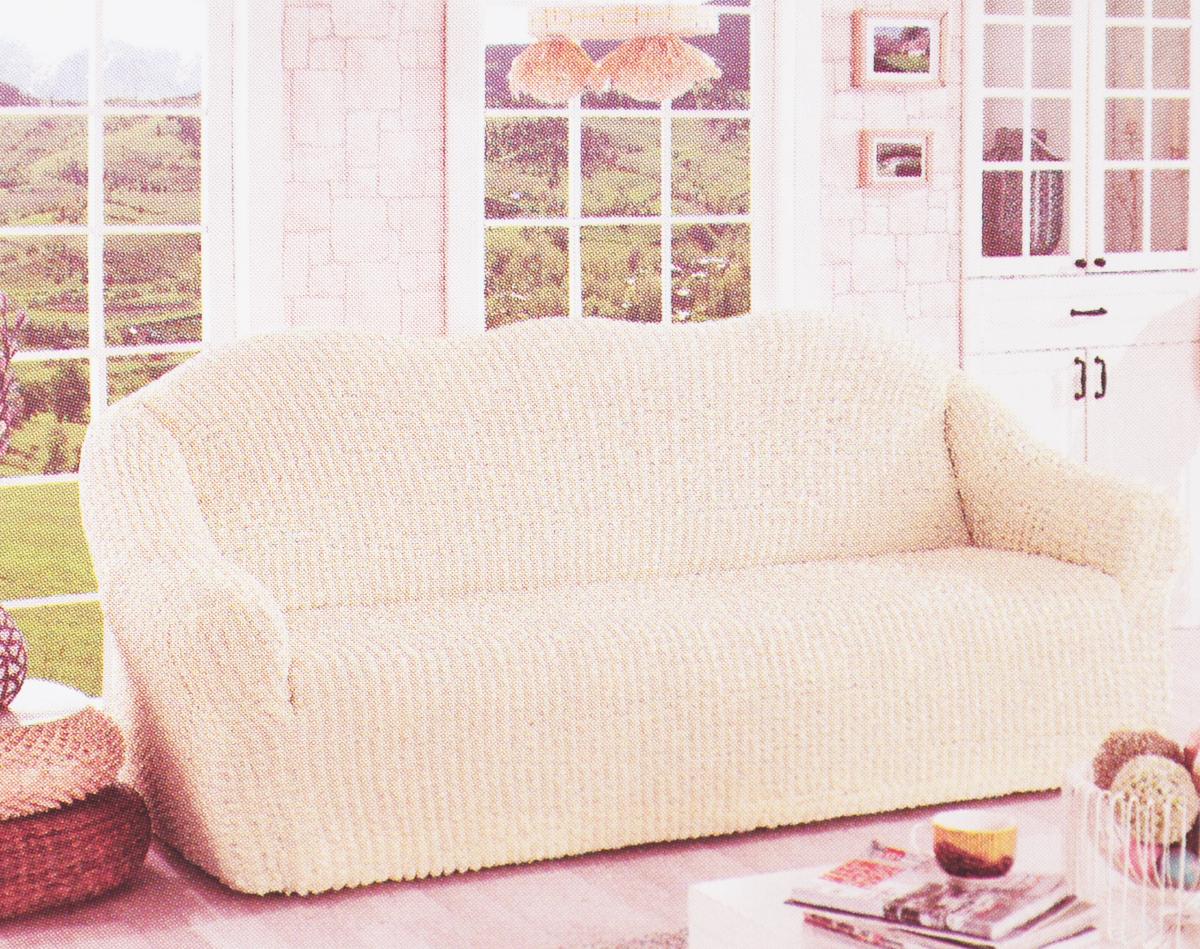 все цены на Чехол для дивана