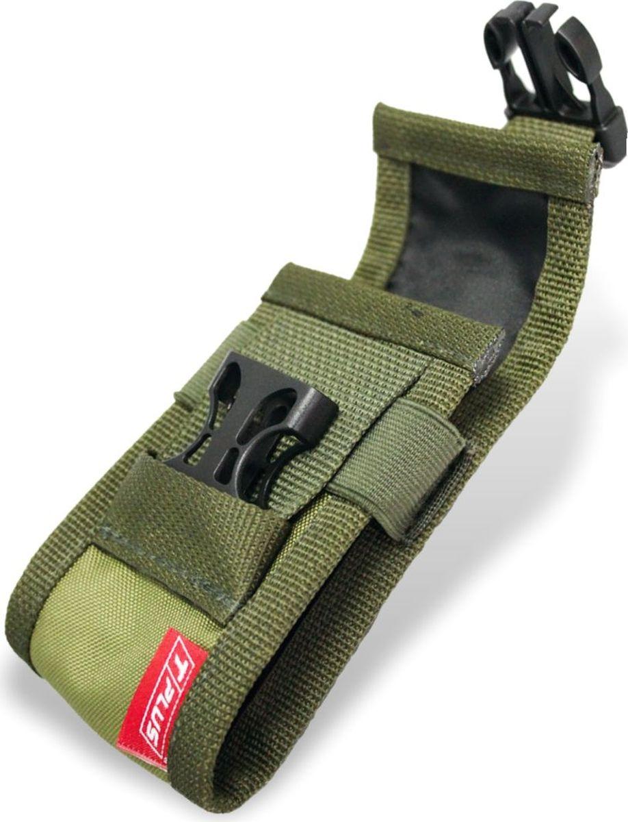 Чехол для телефона/рации Tplus, закрытый, цвет: оливковый, 12 х 7,5 см сумка для такелажной оснастки tplus сompact t009399