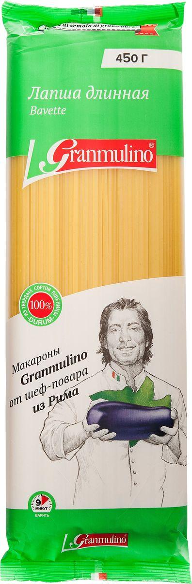Granmulino лапша длинная №8, 450 г