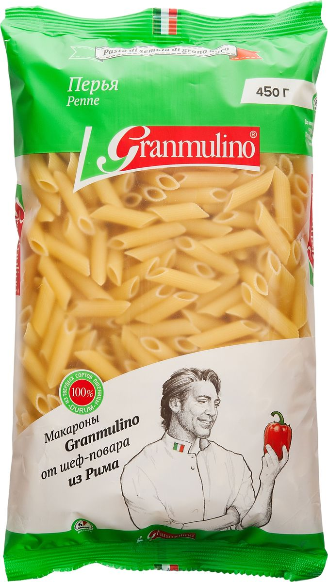 Granmulino перья №54, 450 г