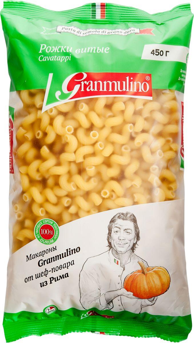 Granmulino рожки витые №46, 450 г granmulino premium ёлочка 59 350 г