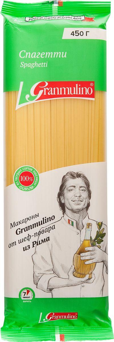 Granmulino спагетти №4, 450 г granmulino premium ёлочка 59 350 г