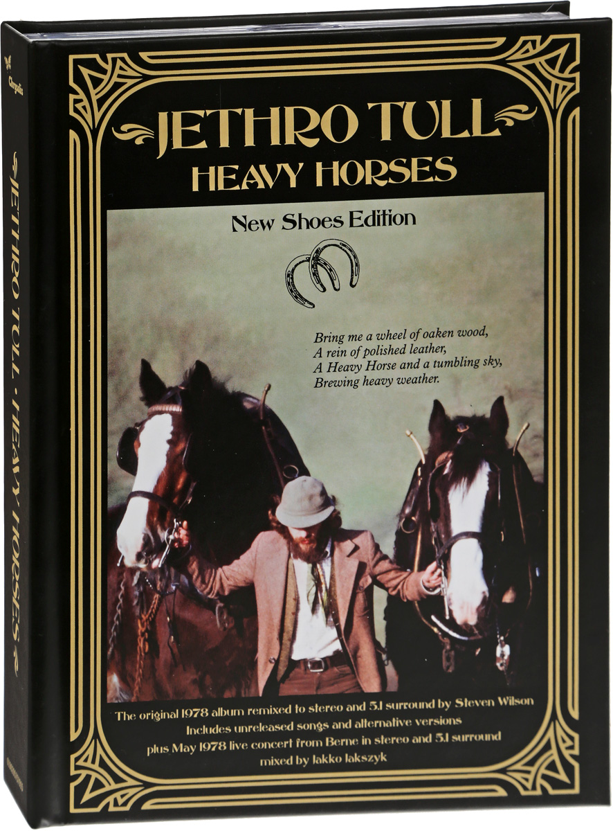 Jethro Tull Jethro Tull. Heavy Horses (New Shoes Edition) (3 CD + DVD) гардемарины 3 dvd