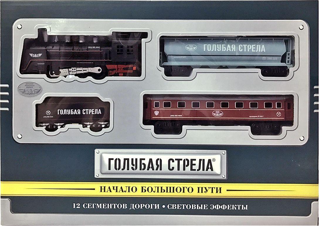 Голубая стрела Железная дорога Грузо-пассажирский поезд железная дорога zhorya железная дорога zya 00041b с 3 х лет zy171709