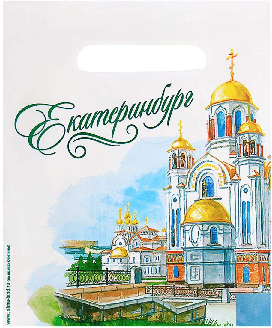 Пакет подарочный Екатеринбург. Храм-на-Крови, цвет: мультиколор, 17 х 20 см. 1700600
