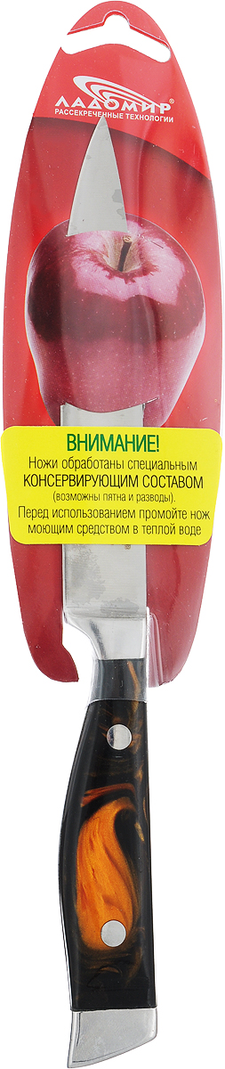 """Нож универсальный """"Ладомир"""", цвет: черный, оранжевый, длина лезвия 12 см. С3АСК12"""