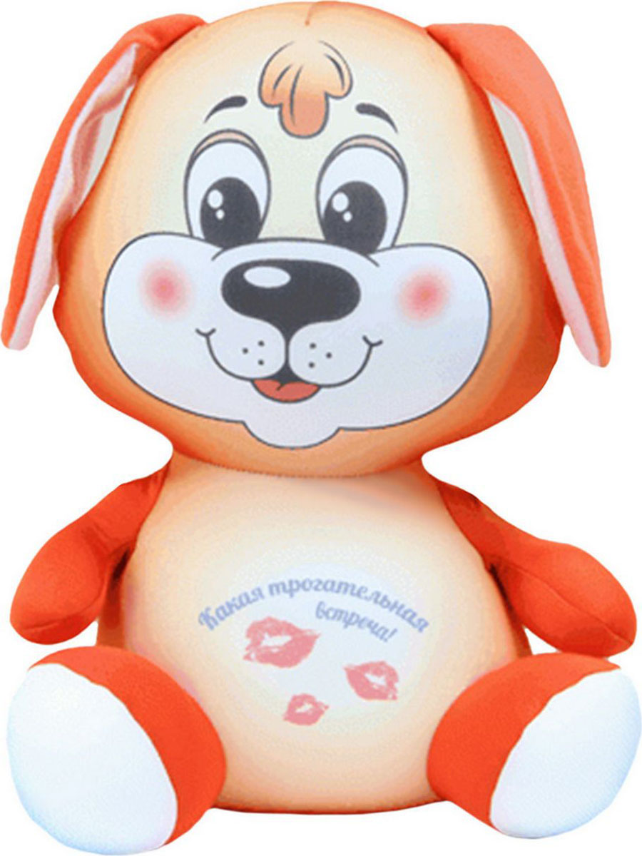 """Подушка-игрушка Штучки, к которым тянутся ручки Игрушка антистресс """"Трогательные игрушки. Собака"""". 13аси26ив-1"""
