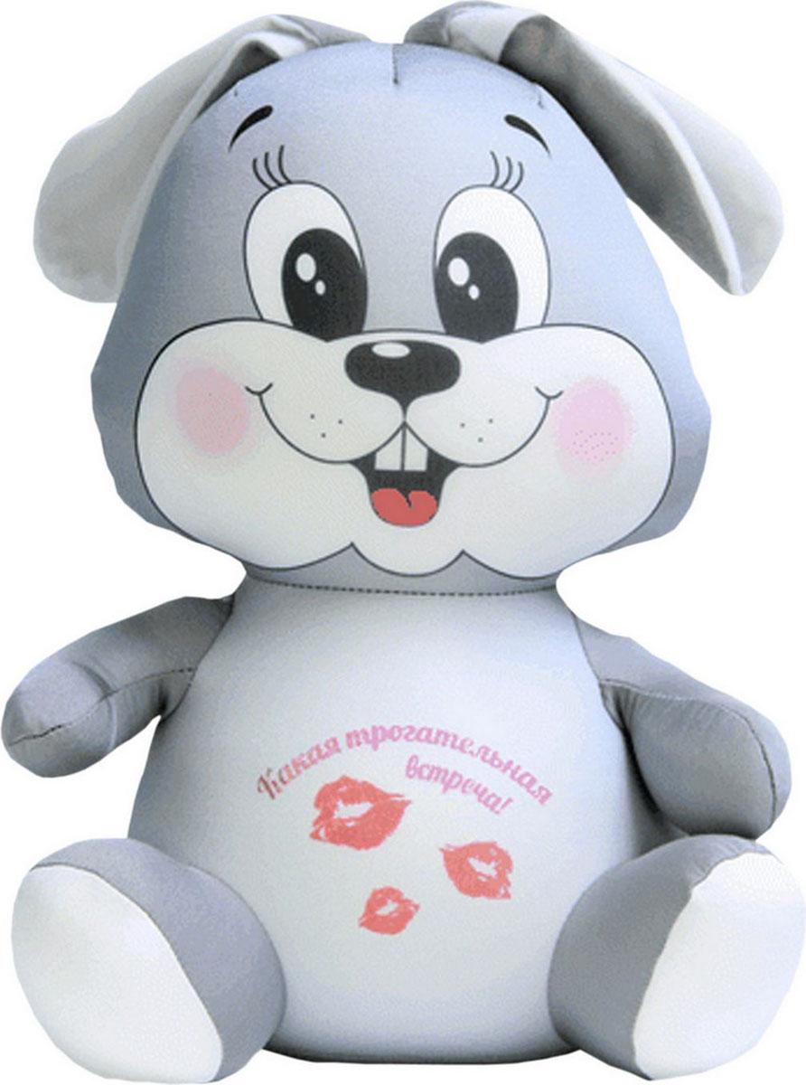 """Подушка-игрушка Штучки, к которым тянутся ручки Игрушка антистресс """"Трогательные игрушки. Заяц"""". 13аси26ив-7"""