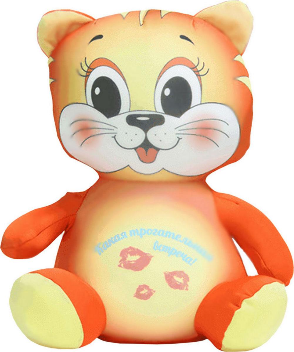 """Подушка-игрушка Штучки, к которым тянутся ручки Игрушка антистресс """"Трогательные игрушки. Кот"""". 13аси26ив-8"""