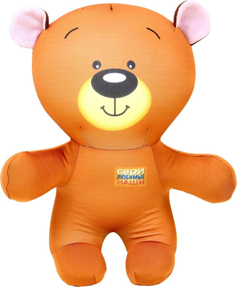 Подушка-игрушка Штучки, к которым тянутся ручки антистрессовая Мишутка Миша, коричневый