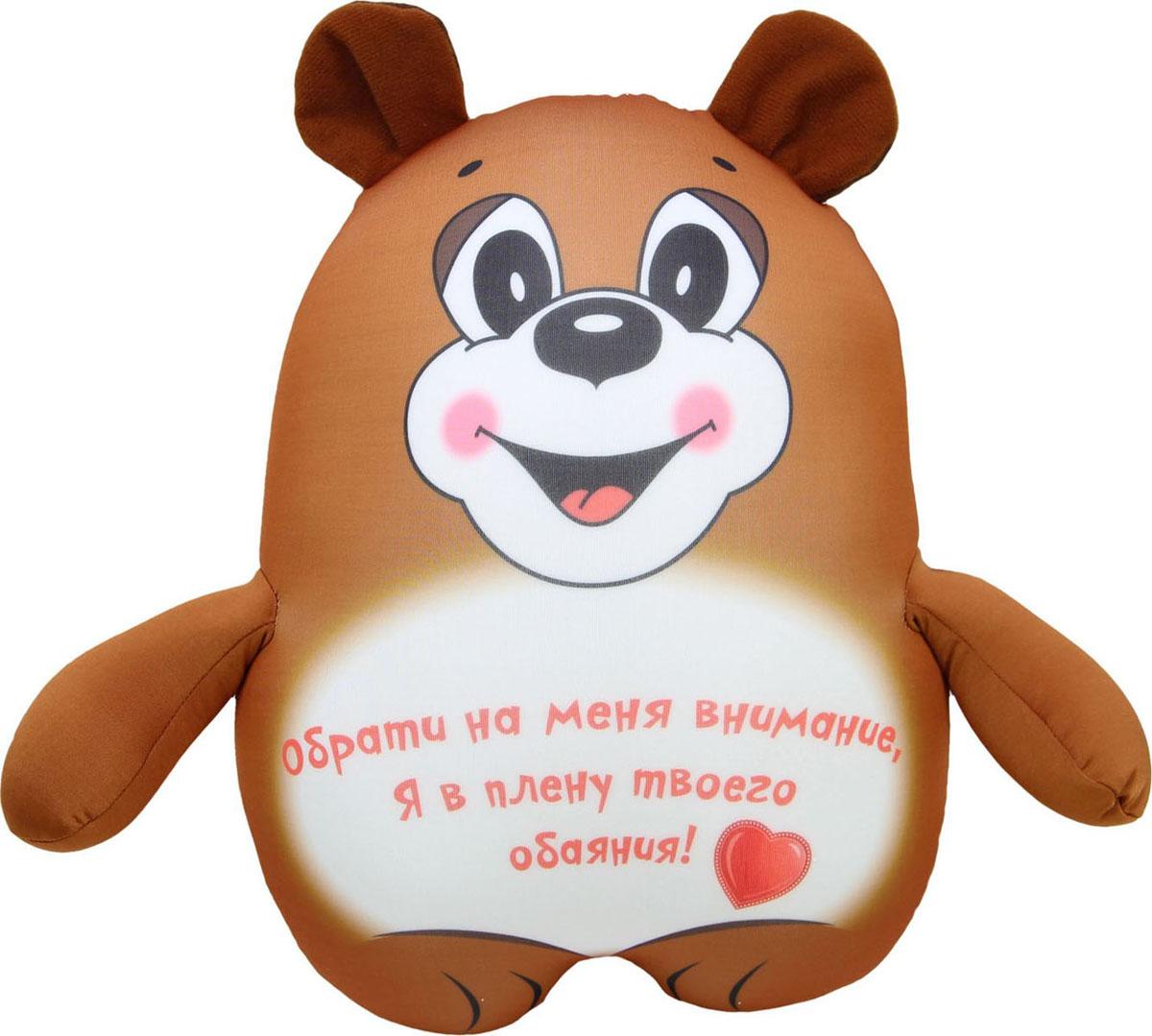"""Подушка-игрушка антистрессовая Штучки, к которым тянутся ручки """"Трогательный медведь"""". 15асп31ив-2"""