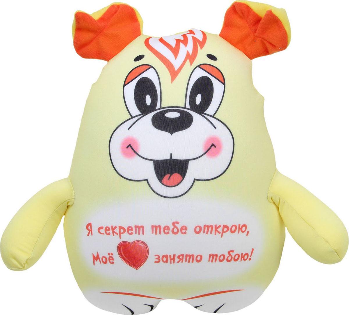 """Подушка-игрушка антистрессовая Штучки, к которым тянутся ручки """"Трогательная собака"""". 15асп31ив-3"""