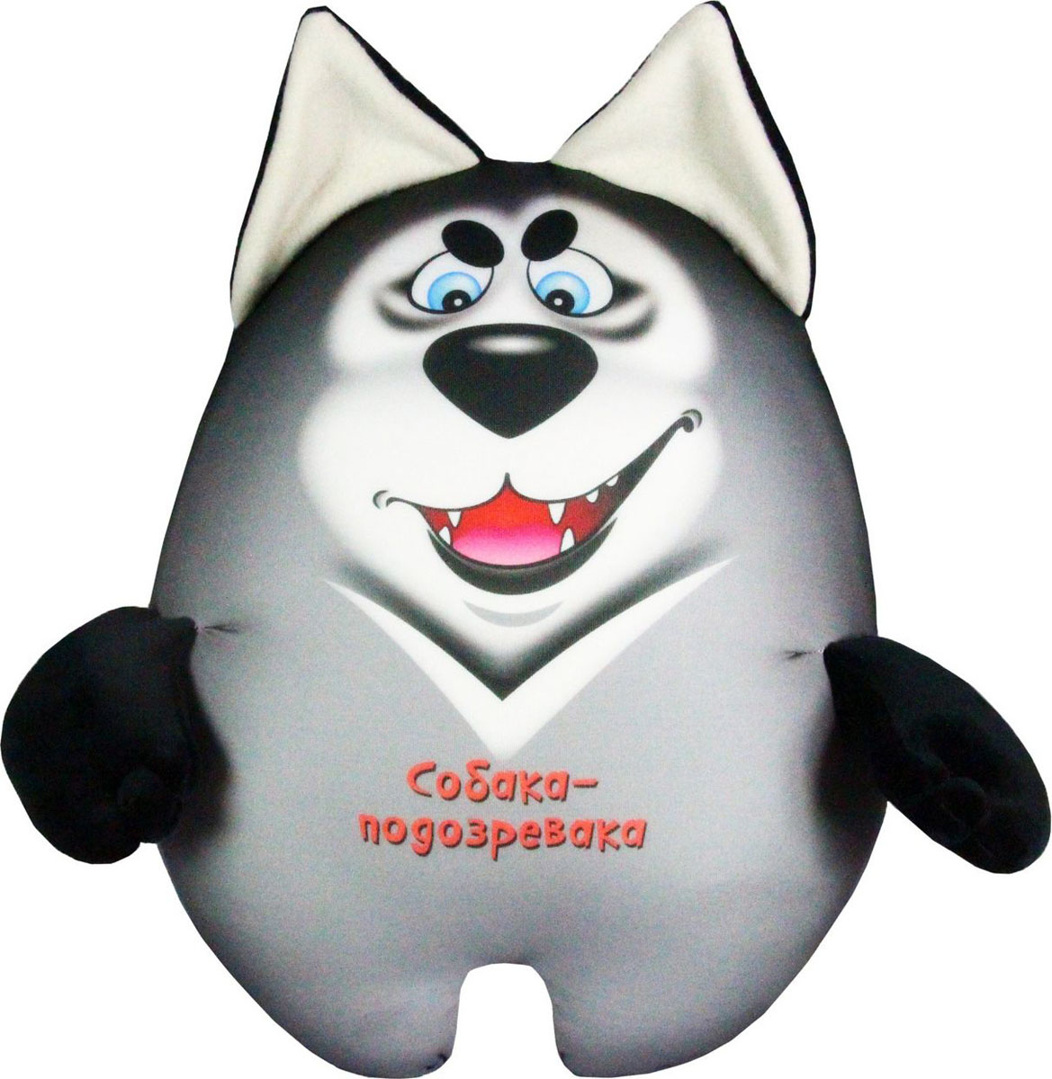 """Подушка-игрушка Штучки, к которым тянутся ручки Антистрессовая """"Собака с характером. Подозревака"""" мал., серый"""