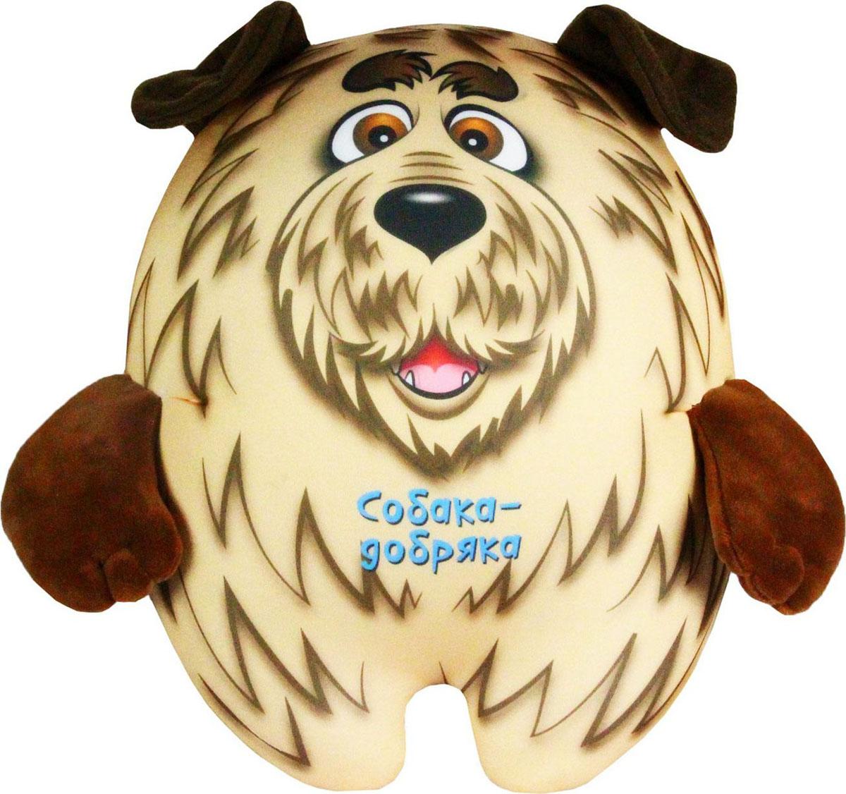 """Подушка-игрушка Штучки, к которым тянутся ручки Антистрессовая """"Собака с характером. Добряка"""" мал., бежевый, коричневый"""
