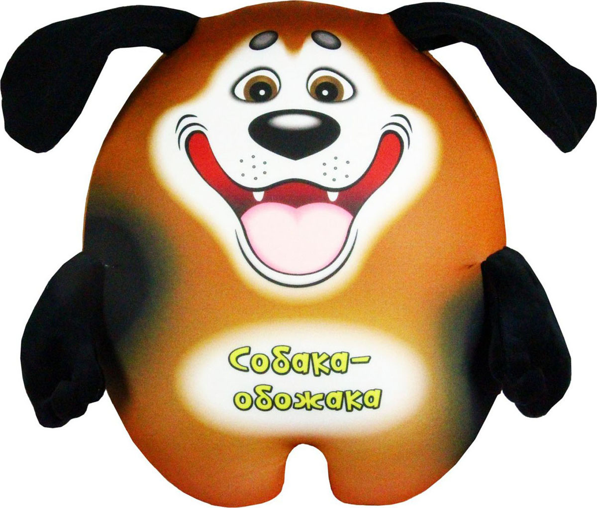 """Подушка-игрушка Штучки, к которым тянутся ручки Антистрессовая """"Собака с характером. Обожака"""" мал., оранжевый, черный"""