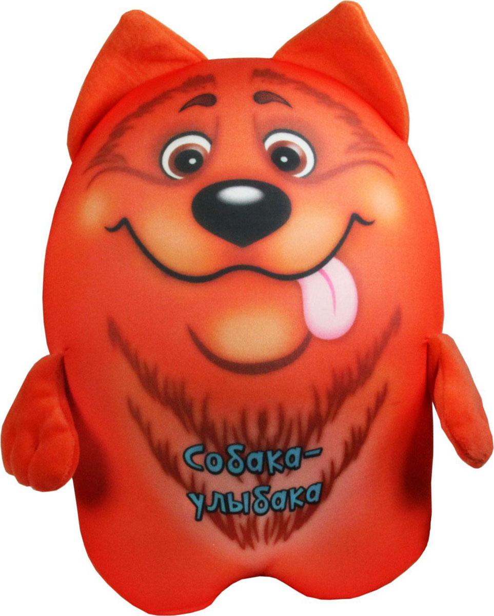 """Подушка-игрушка Штучки, к которым тянутся ручки Антистрессовая """"Собака с характером. Улыбака"""" мал., оранжевый"""