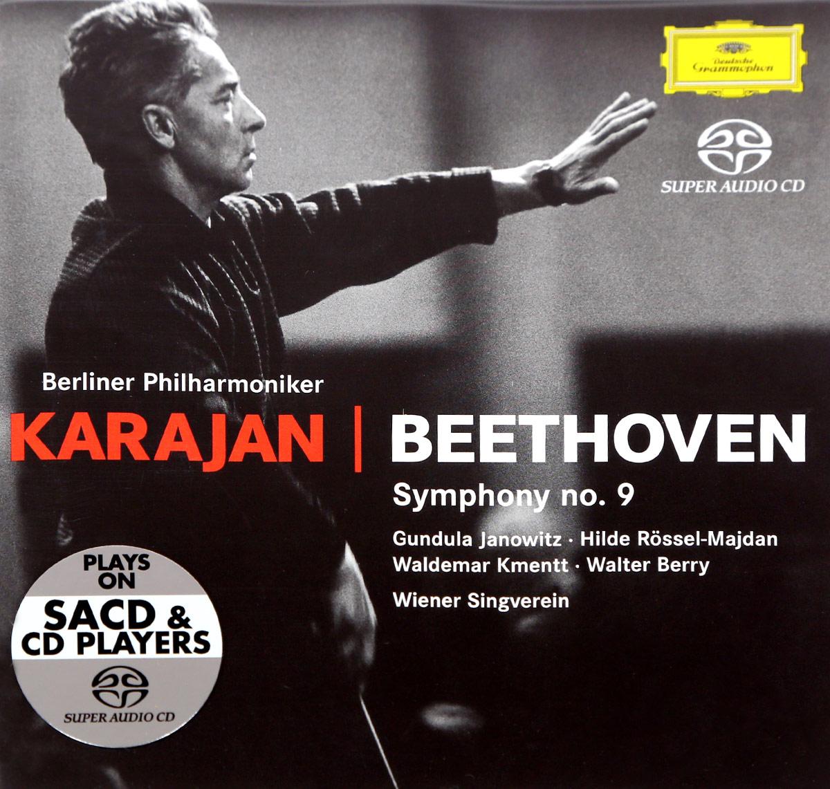 Герберт Караян Herbert Von Karajan. Beethoven: Symphony No.9 herbert von karajan beethoven symphony no 9 overture