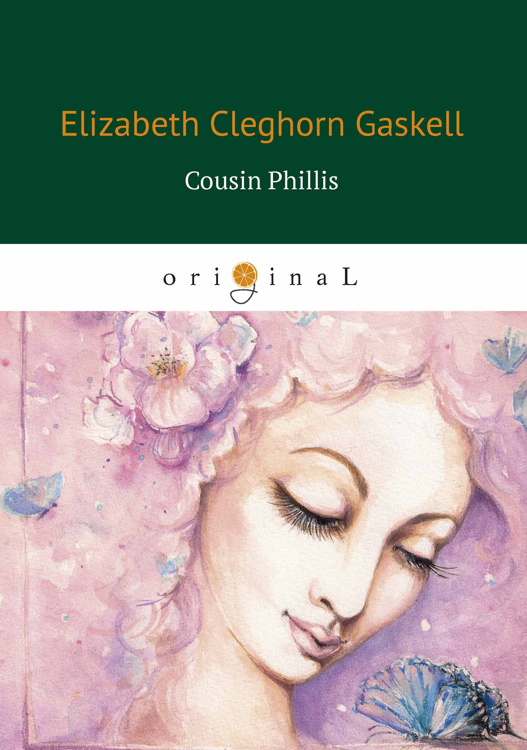 E. C. Gaskell Cousin Phillis / Кузина Филлис healey e elizabeth is missing