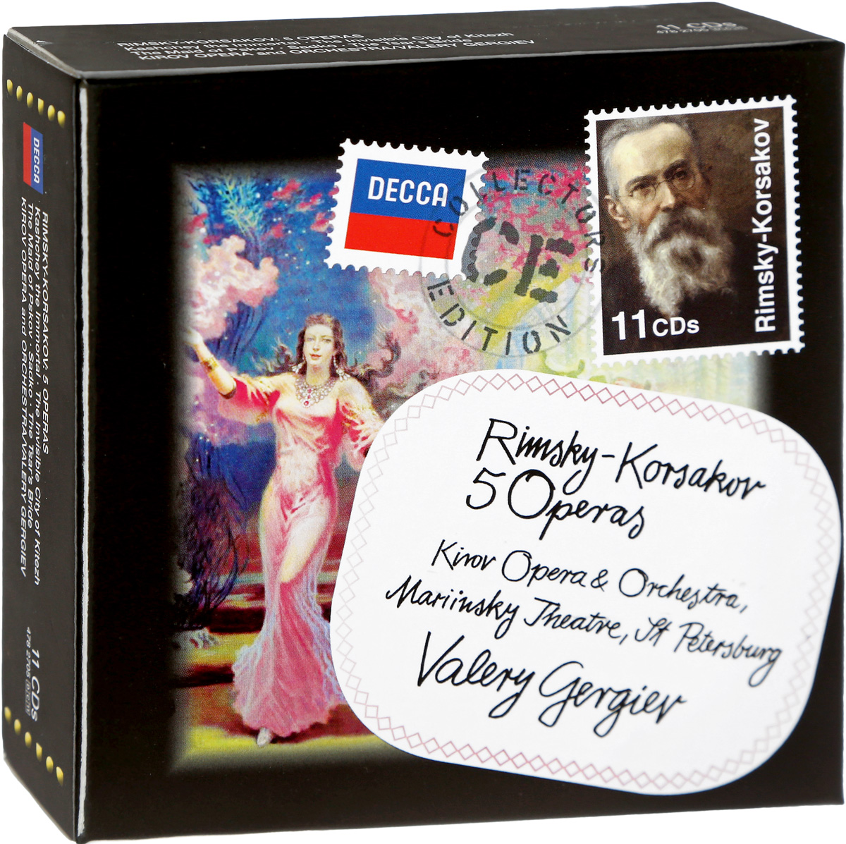 Валерий Гергиев Valery Gergiev. Rimsky-Korsakov Operas (11 CD) утюг 4919