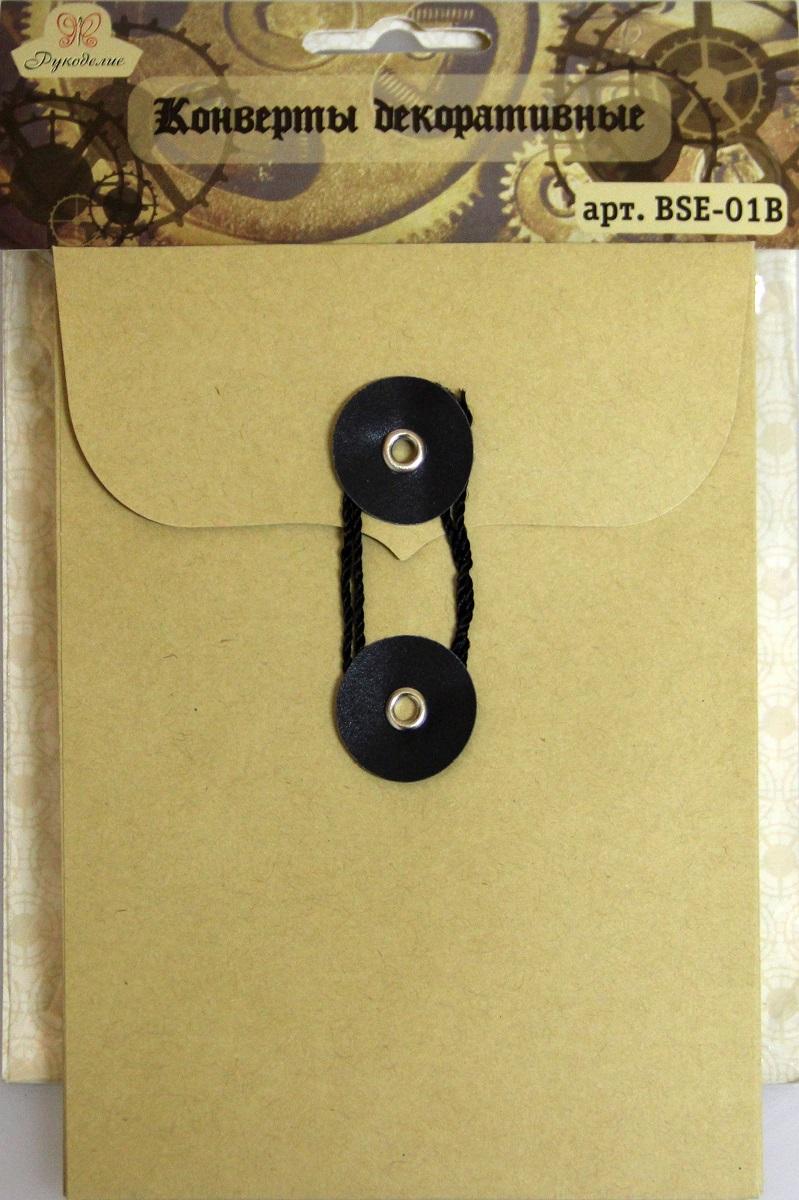 Конверт декоративный Рукоделие, цвет: бежевый, 6 шт. BSE-01B набор тегов рукоделие с тканевым эффектом 31 предмет ft 01b