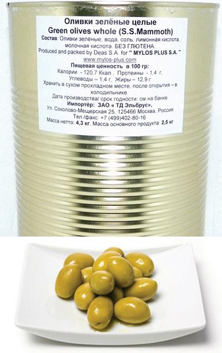 Mylos plus S.S.Mammoth Оливки зеленые с костью, 4,326 л (вес основного продукта 2,5 кг)
