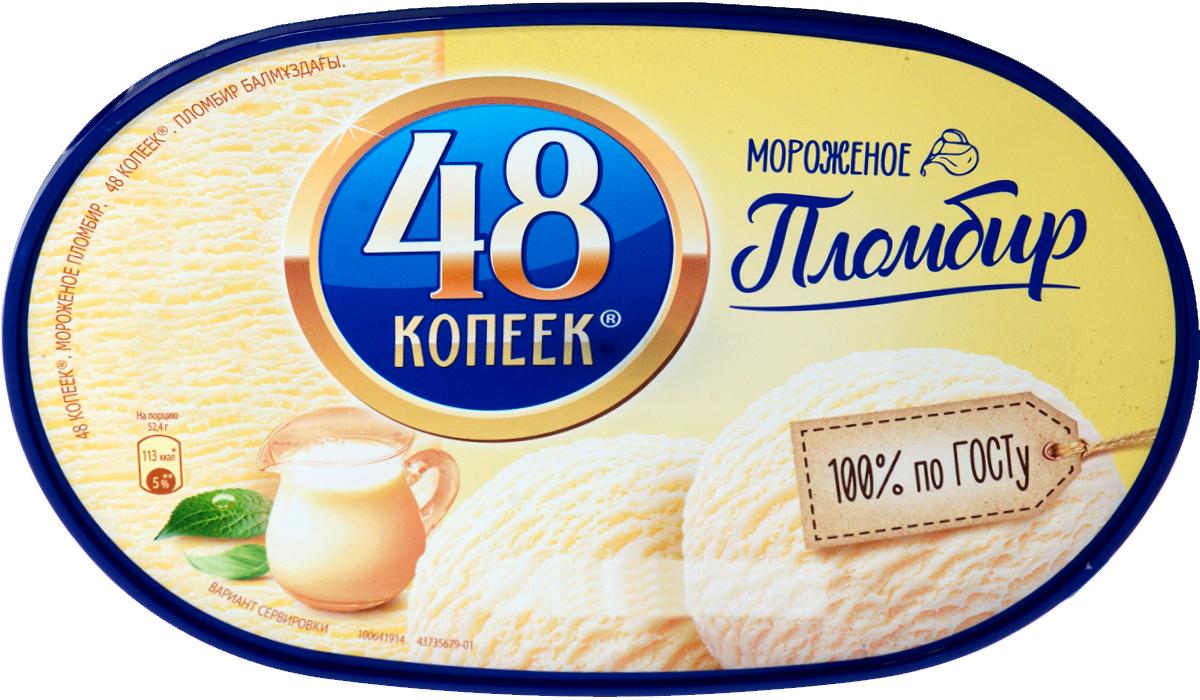 48 Копеек Мороженое Пломбир, 850 мл