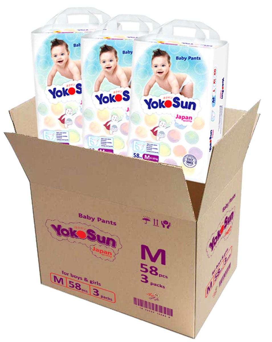 YokoSun Подгузники-трусики M (6-10 кг) 58 шт 3 упаковки