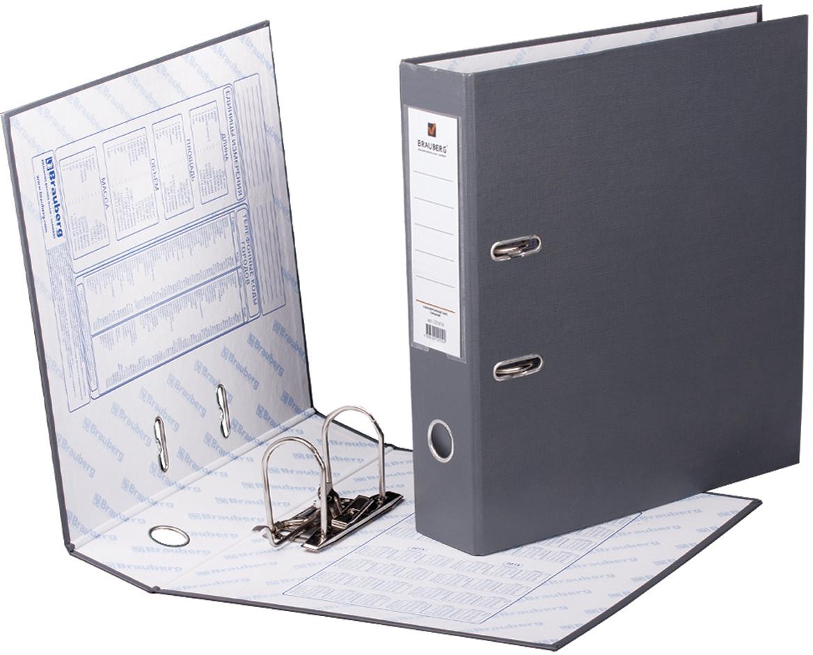 Brauberg Папка-регистратор цвет серый 221819