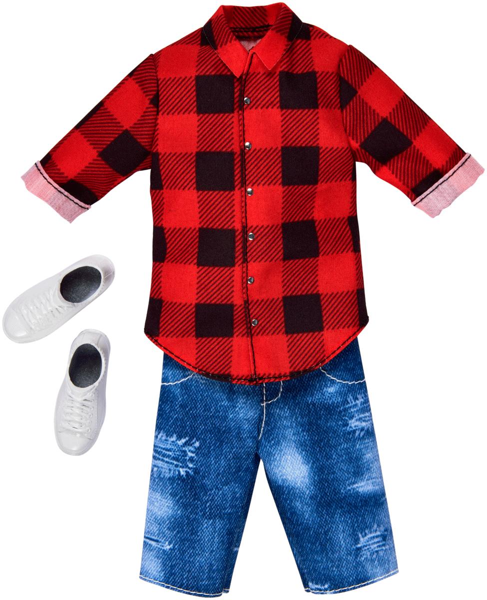 "Одежда для кукол Barbie ""Наряд для Кена"""