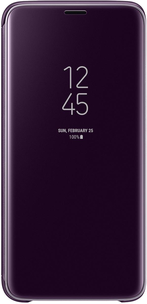 Samsung Clear View Standing чехол для Galaxy S9, Violet скачать обои для samsung