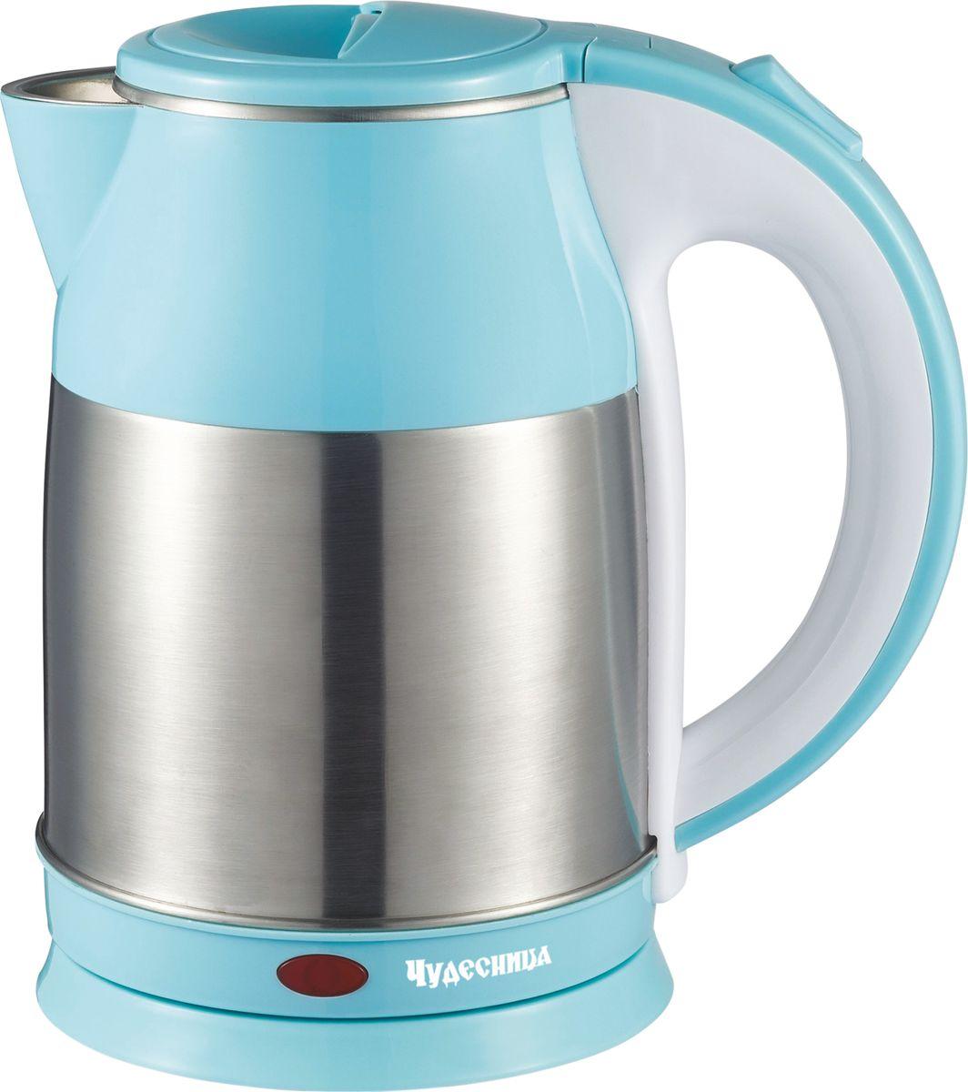 Электрический чайник Чудесница ЭЧ-2013, Blue чайник чудесница эч 2004 2006 2007 2009 2010 2011