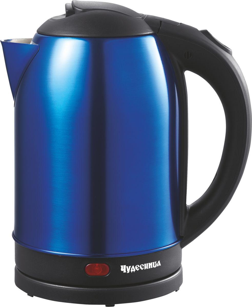 Электрический чайник Чудесница ЭЧ-2025, Blue чайник чудесница эч 2004 brown