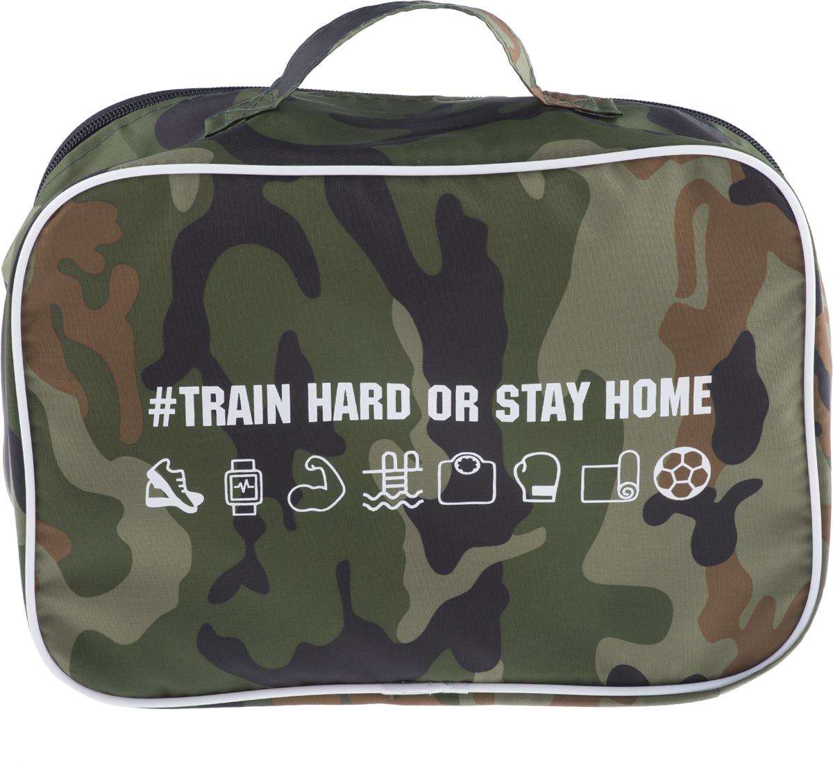 Органайзер для спорта Homsu Train Hard, цвет: хакиHOM-960Следите за фигурой и здоровьем? А может собираетесь начать и наконец записаться в фитнес клуб? В органайзер Train Hard отлично вместятся принадлежности для душа, крема, и другие необходимые вещи.