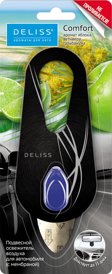 """Освежитель воздуха для автомобиля Deliss """"Comfort"""", подвесной, 4 мл"""