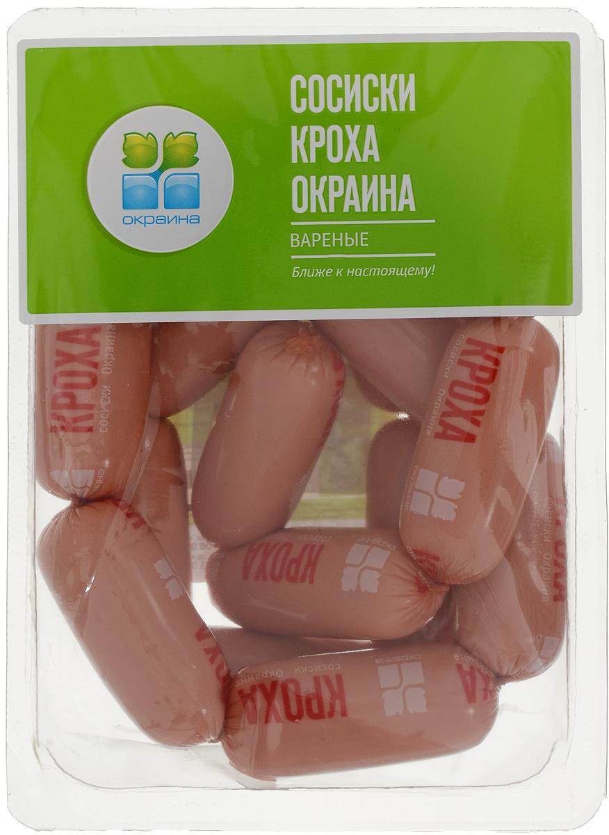 цена на Окраина Кроха сосиски, 420 г