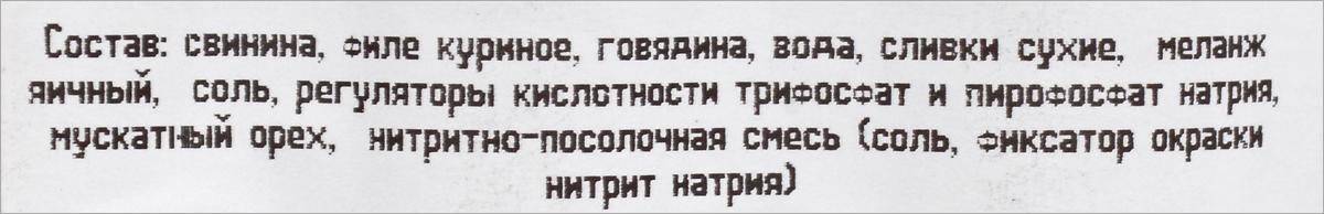МД Бородина