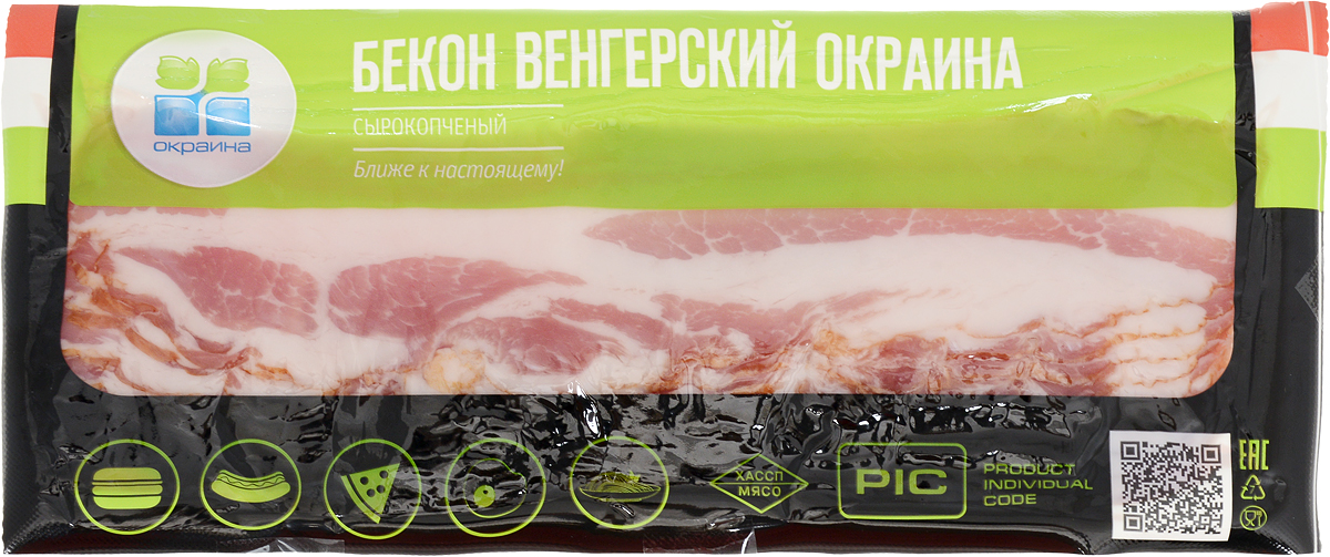 цена на Окраина Бекон Венгерский сырокопченый, 200 г