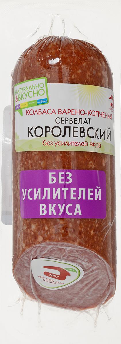 МД Бородина Сервелат Королевский колбаса варено-копченая, 320 г велком сервелат московский колбаса варено копченая 740 г