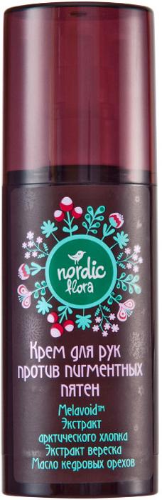 Modum Крем для рук против пигментных пятен Nordic Flora, 50 г сыворотка эликсир для рук 50 г nordic flora