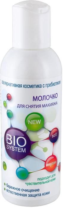 Modum Молочко для снятия макияжа Bio System, 150 г